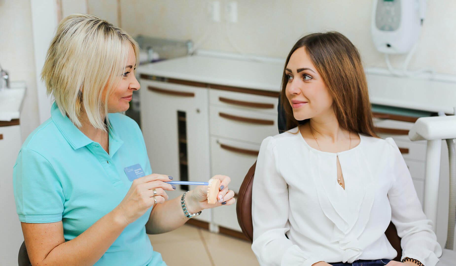 Пациентка прошла тщательную диагностику зубов