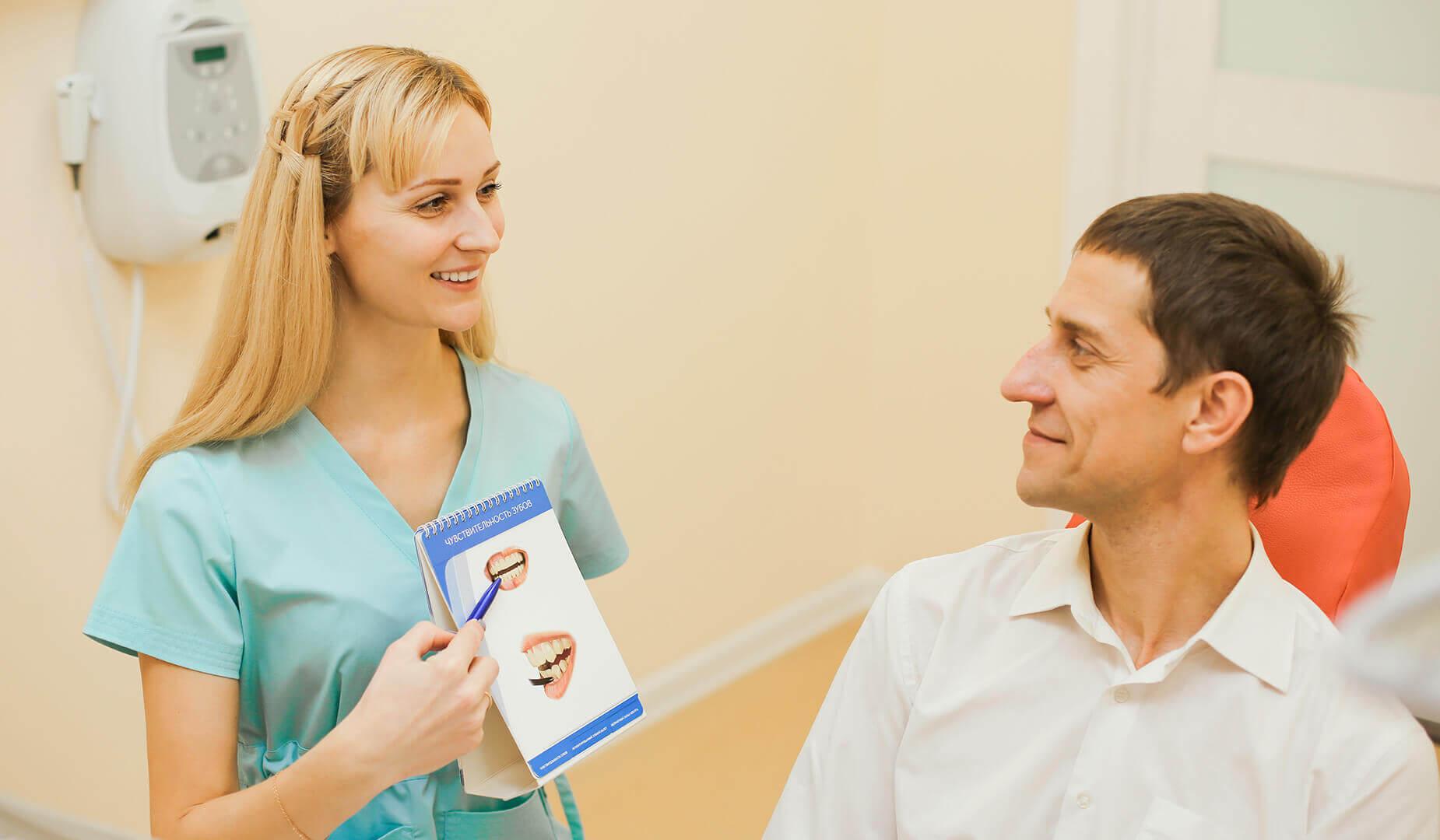 Врач рассказывает пациенту о процессе профгигиены