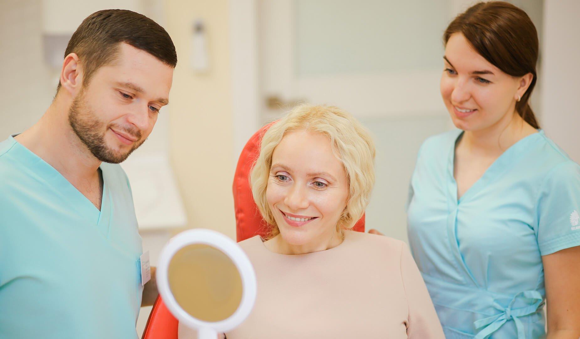 Пациент оценивает результат лечения