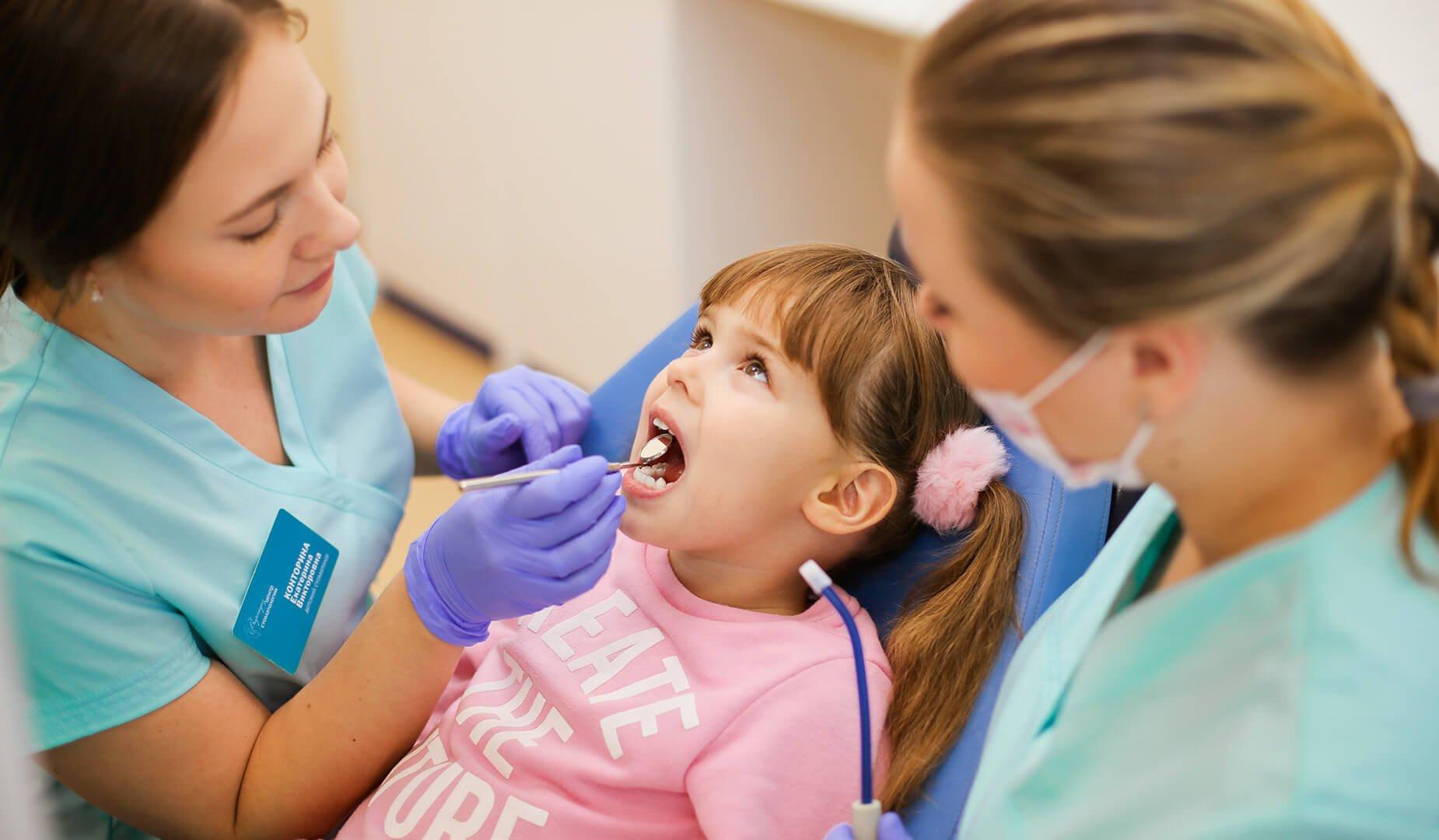 Пациент на приёме у стоматолога