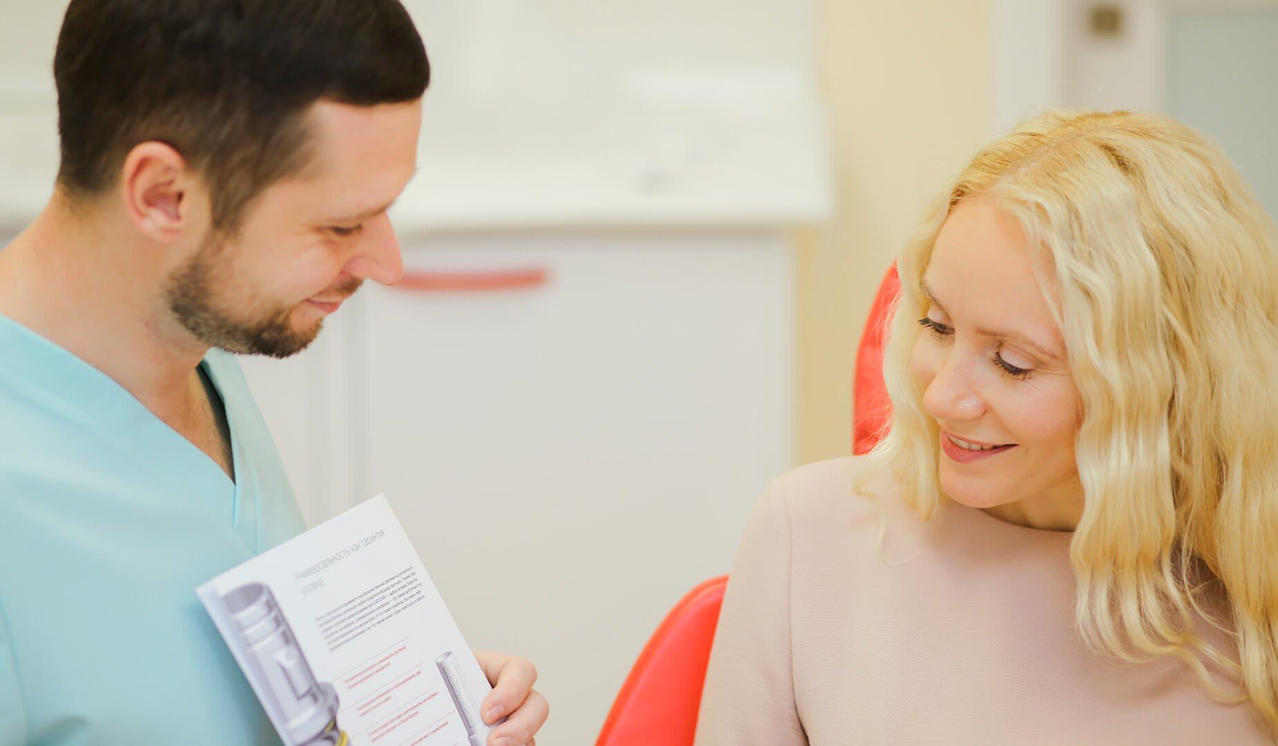 Пациент на приёме у ортодонта